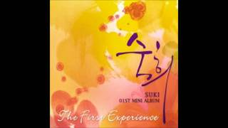One Love - Suki (With Lyric and Mp3) Mp3