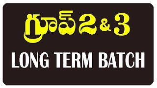 GROUP II | గ్రూప్ 2 | LONG TERM | NEW BATCH | HAREESH ACADEMY