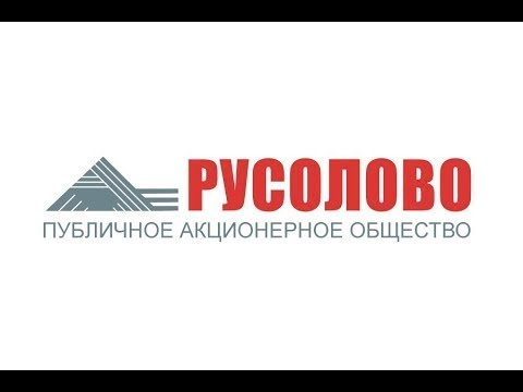 РУСОЛОВО. Взгляд на акции