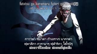 Tokyo Ghoul Full Opening Karaoke TH คาราโอเกะ ไทย