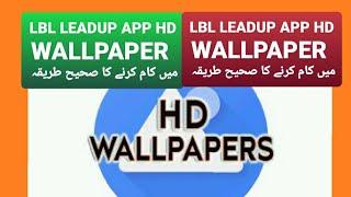Online Earning Lbl Leadup Online Earning Lbl Leadup