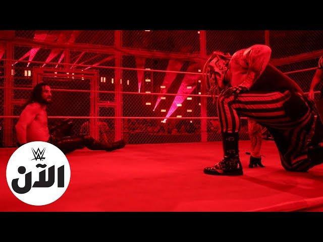 نتائج هيل ان سيل 2019 – WWE الآن