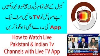How to Watch Live Pakistani & Indian TV Channels with Live TV App in Urdu/Hindi | 2018