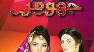 Sohail Haider & Fariha Parvez - Ost - Jhoomer - [Pakiupdates.com]