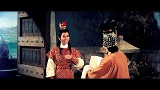 Grand Substitution (1964) Shaw Brothers **Official Trailer** 萬古流芳