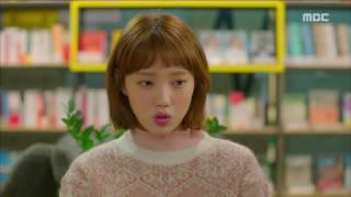 [Weightlifting Fairy Kim Bok Ju] 역도요정 김복주 ep.14 Joo-Hyuk girlfriend! why!!' 20170104