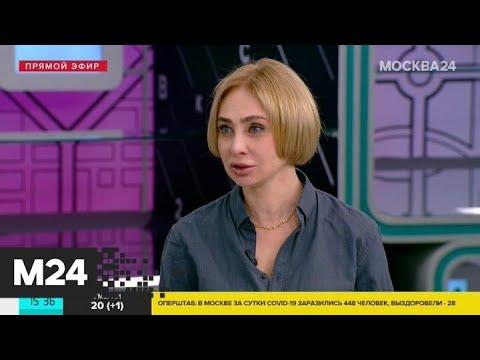 В какой период проявляются симптомы COVID-19 - Москва 24