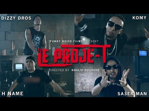 Le proje-T Soundtrack (Dizzy Dros, Komy, H Name & Sa3er Man) Official HD