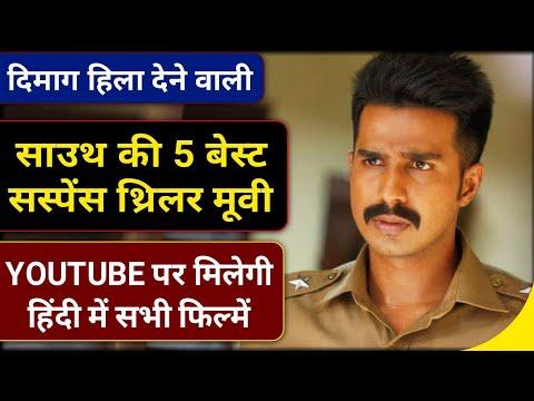Download Best South Indian Suspense Thriller Movies In Hindi Dubbed   Ratsasan, Thadam, Kaithi, Asur, Hindi,