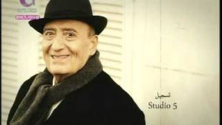 Wadih EL Safi 2011 Exciusive Video Clip Lebanese arabic Music.2011