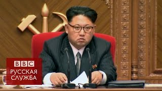 КНДР пустила иностранных журналистов на съезд партии