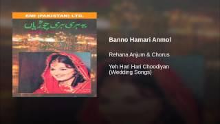 Banno Hamari Anmol