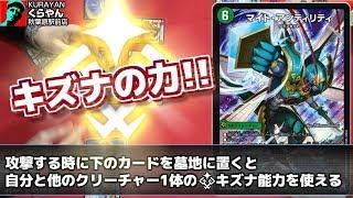 カードキングダム構築済みデッキシリーズ続編! 今回はクリーチャーたち...