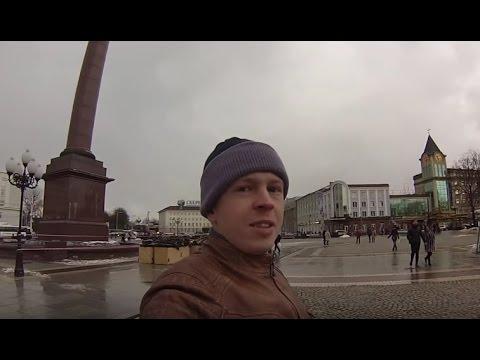 Германия - Россия, Калининград