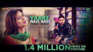 Yaari Navi Navi | Sunny Camra | VS Records | Latest Punjabi Songs 2016