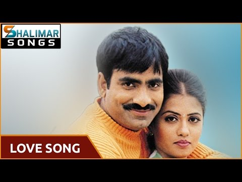 Love Song Of The Day 143  Telugu Movies Love  Songs II Shalimar Songs