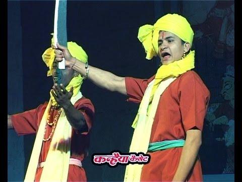 नैना गढ़ की लड़ाई आल्हा / बुन्देलखंडी आल्हा / लल्लू बाजपेई