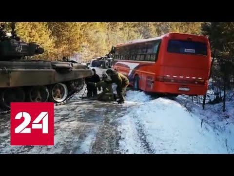 В Приамурье ликвидируют последствия ледяного дождя - Россия 24