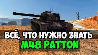 Скачать WoT Blitz Обзор M48 Patton Крепкий дерзкий для тебя