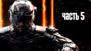 Прохождение Call of Duty: Black Ops 3 · [60 FPS] — Часть 5: Гипоцентр