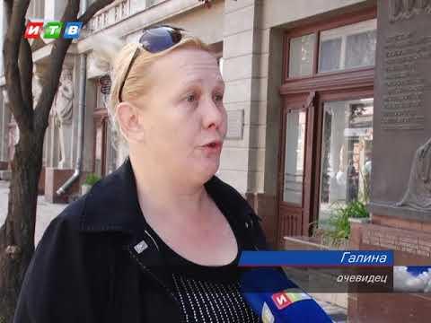 ТРК ИТВ: В центре Симферополя собака покусала прохожего