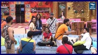 Bigg Boss 2 Telugu Episode 2 Highlights | Deepthi Sunaina, Sanjana in Elimination Zone | New Waves