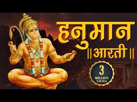 HANUMAN AARTI - Aarti Kije Hanuman Lala Ki| श्री हनुमान आरती