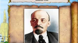 Установление Советской власти в Казахстане и движение Алаш