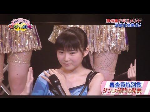 ハロプロ研修生 はぴ★ぷれ #20 2/2 20140628 [HD 1080p]