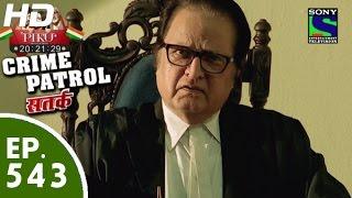 Crime Patrol - क्राइम पेट्रोल सतर्क -Rihai- Episode 543 - 14th August, 2015