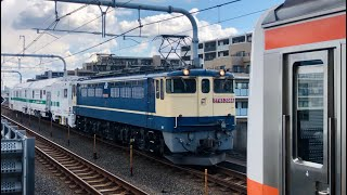 【JR東日本 保線車両 甲種】9171レ モバイルメンテナンスユニット 甲種輸送EF65 2066 + ROBEL MMU ちょっと工臨返空 2020.2.27