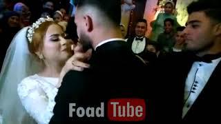 عريس يبوس عروسته فى الفرح --شاهد ردة فعل ام عروسة 2019   /4 /11