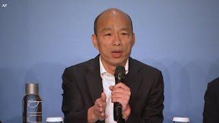 """韩国瑜:""""反港独、双普选""""是香港问题关键所在"""