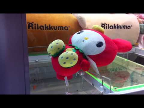 UFO Catcher - Jumpin' Gym : My Melody Win !