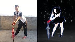 Just Dance 4 - Umbrella (With a Umbrella) | 5 Stars