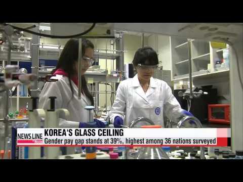 Korea has lowest proportion of women executives: Credit Suisse   한국, 기업내 여성임원 비중