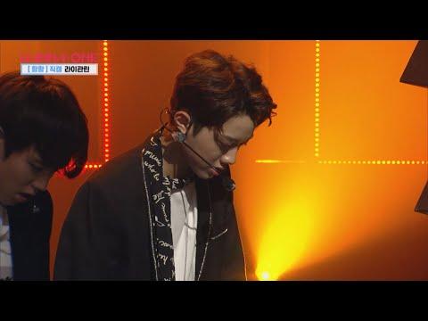 Wanna One Go [직캠] 일대일아이컨택ㅣ♬활활 - Wanna One 라이관린 170803 EP.3