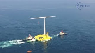 This 3-min movie includes the inside of the wind turbine.