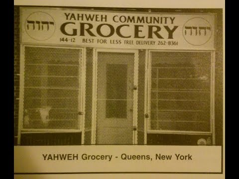 Yahweh Ben Yahweh Yahweh The God of Israel (part2)