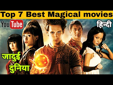 YouTube पर Top 7 | hollywood Magic Movies in Hindi Dubbed full action hd | magical movies in hindi