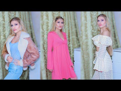 Покупки одежды с сайтов GEPUR и BONPRIX