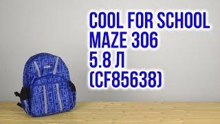 Розпакування Cool For School Maze 306 29 х 20 х 10 см 5.8 л для хлопчиків CF85638