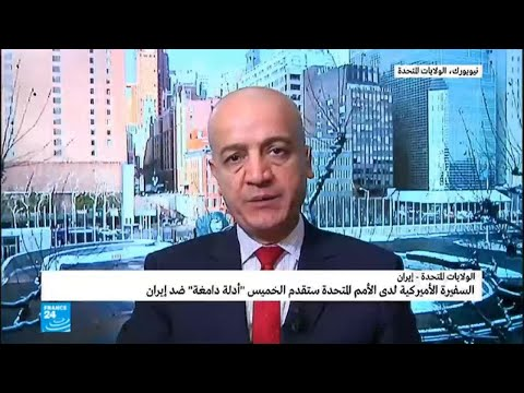 هل تقف إيران وراء إطلاق الحوثيين لصاروخ على الرياض؟  - نشر قبل 5 ساعة