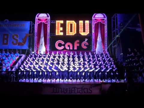 EDU MSU Cheer 2014
