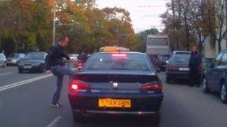 Дорожные драки. Конфликты на дороге