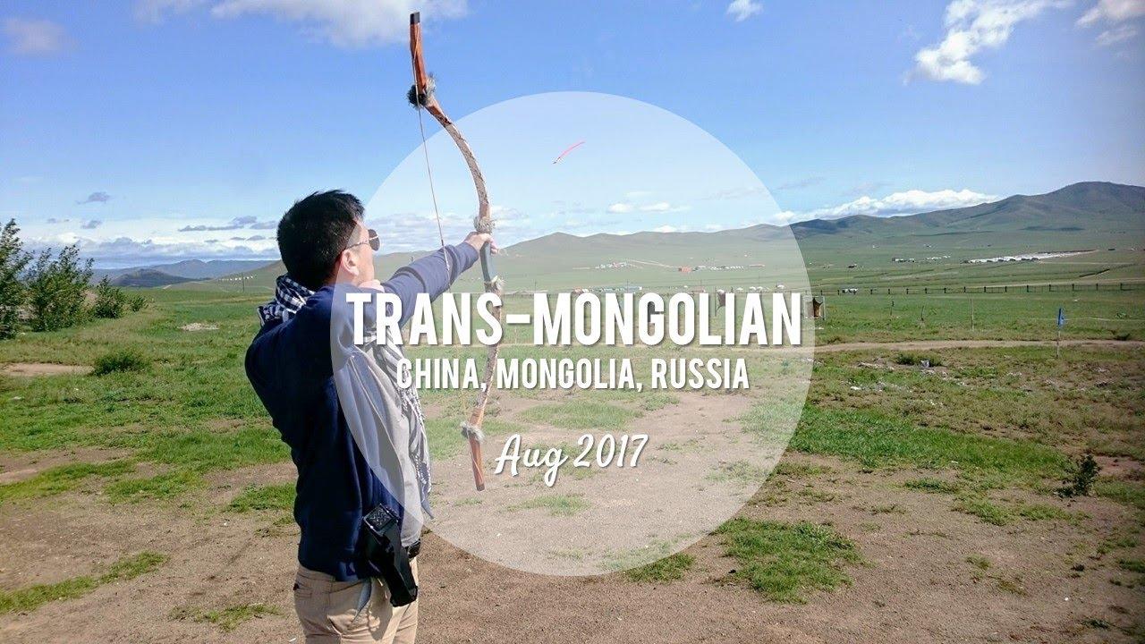 Beijing To Ulaanbaatar Train Travel Time