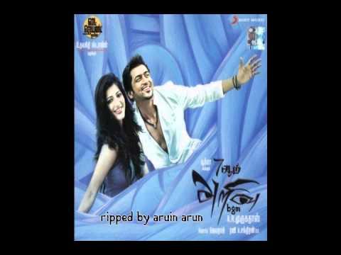 7aum arivu tamil movie bgm