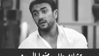 الكلمه ..،احمد العوضي ❤️منى الشاذلي