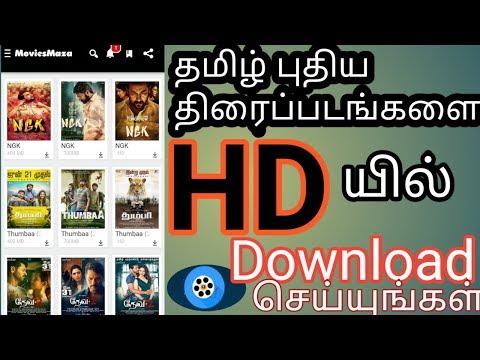best-hd-tamil-new-movie-downloader-tamil