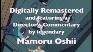 Urusei Yatsura - Movie 2 Beautiful Dreamer Official English Trailer from Central Park Media
